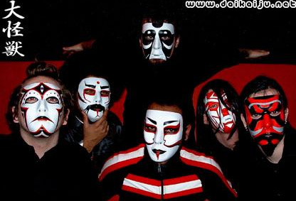 Daikaiju Band Members in their Kabuki Masks