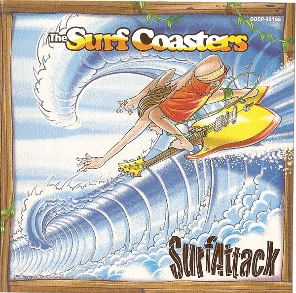 "Video of the Week: The Surf Coasters ""Flight of the Bumblebee"""